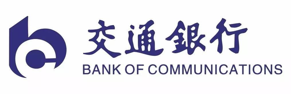 香港交通銀行